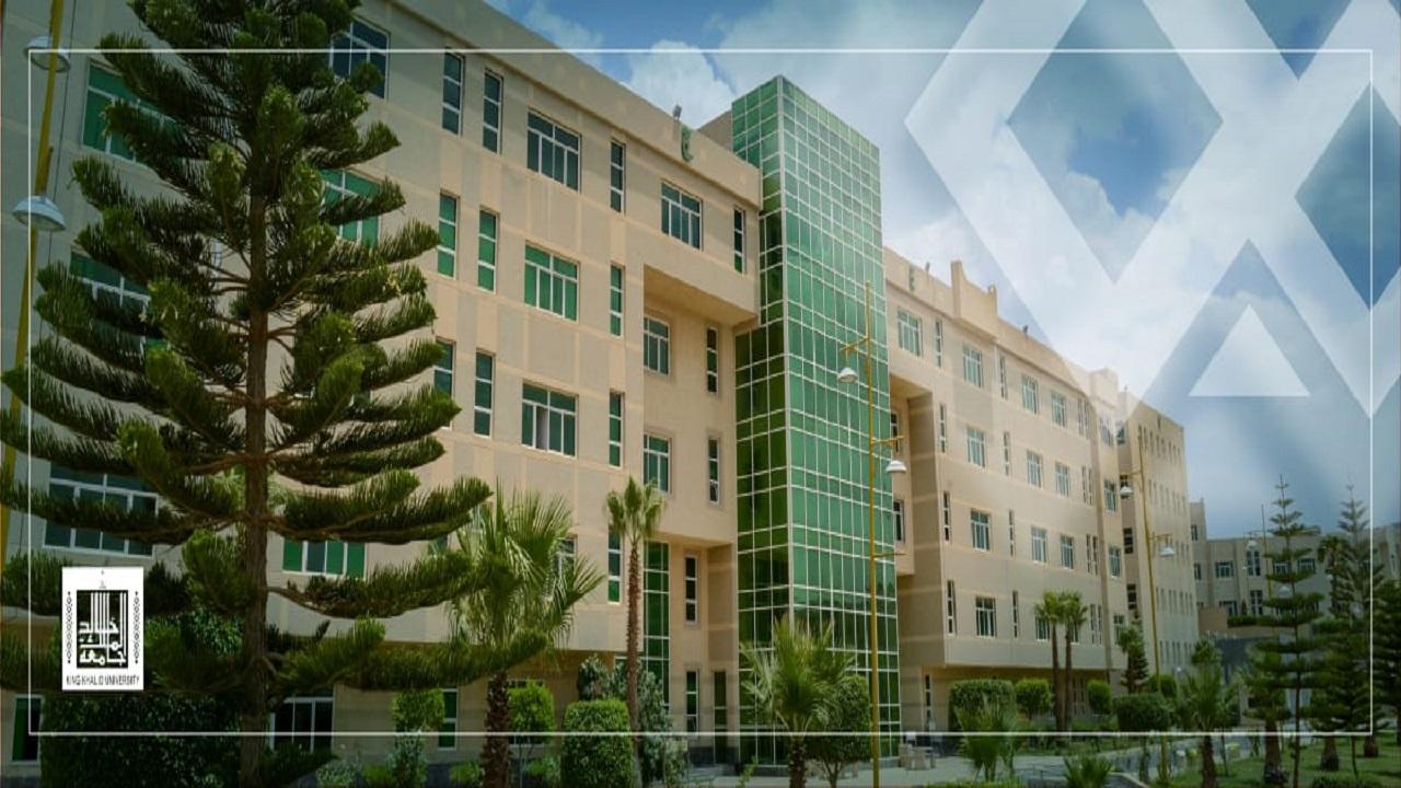 """برعاية رئيس جامعة الملك خالد.. لقاء عن """"إعلام ريادة الأعمال"""" بمشاركة 5 مختصين و2000 مستفيد"""