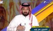 """بالفيديو.. مذيع لمشجع نصراوي: """"رش المياه خطأ تقني.. نبعد عن المؤامرة"""""""