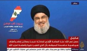 نصر الله مبتسمًا في أول ظهور بعد فاجعة بيروت