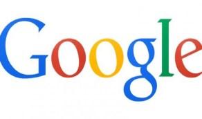 «جوجل» تطلق ميزة العثورعلى جهات السفر والأماكن الجديدة