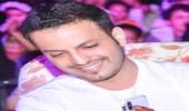 بالفيديو.. تغزل فارس الرقيبة في شاب على شكل مزاح يتصدر التريند