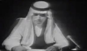 شاهد.. فيديو نادر جدا لإعلان وفاة الملك فيصل في بيان مؤثر