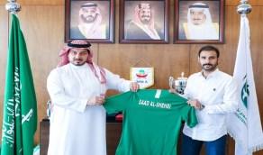 تمديد عقد مدرب الأخضر الأولمبي سعد الشهري لأربع سنوات