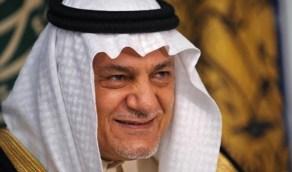 شاهد.. بالتفاصيل دور استخبارات المملكة في تحرير الكويت