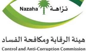 إيقاف محافظ سابق ومدير ميناء ورجال أعمال وآخرين في قضايا فساد