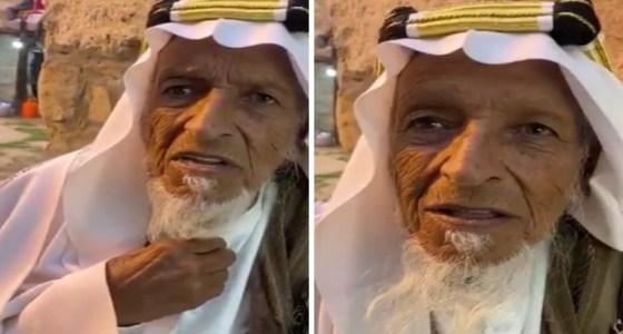 بالفيديو.. خفة دم مواطن معمرّ يبلغ من العمر 136 عامًا