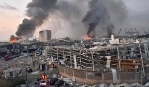 لبنان تحذر مواطنيها من الغازات السامة المنبعثة من انفجار مرفأ بيروت