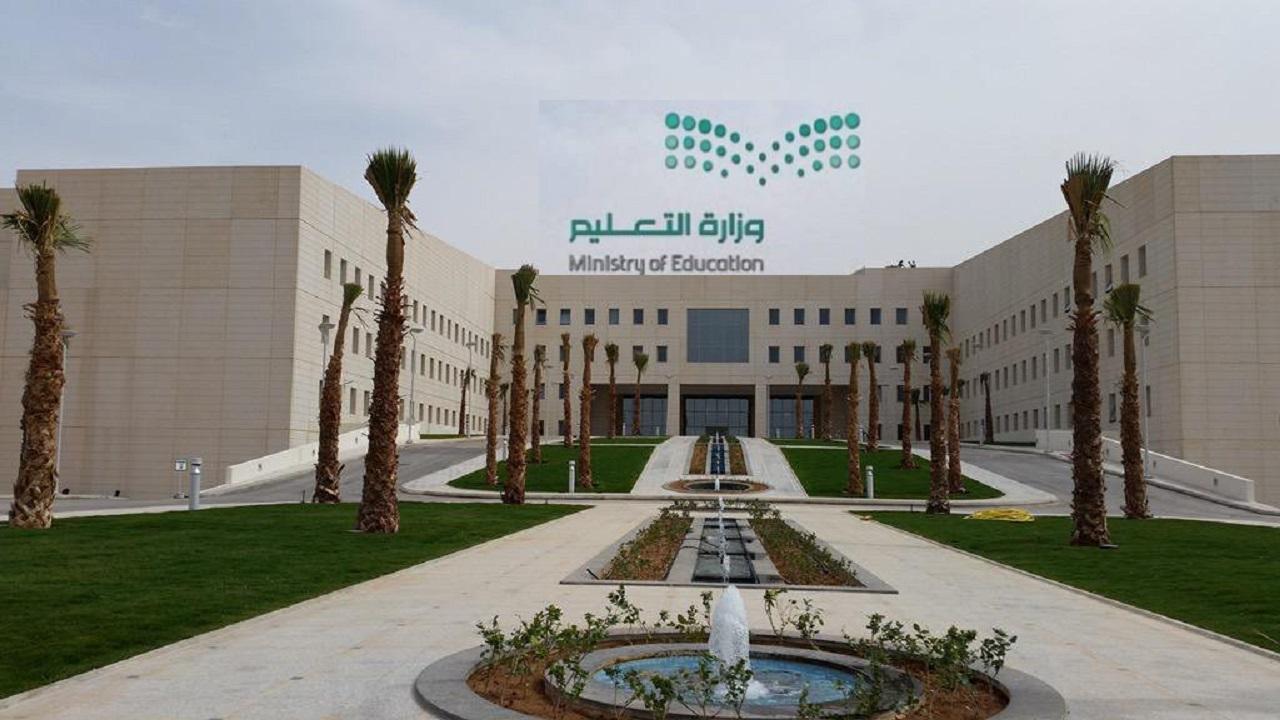«التعليم»  تطالب الإدارات بمعرفة واقع الأجهزة التقنية في المدارس