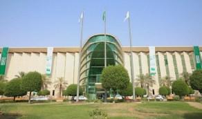 وظائف شاغرة بمستشفى المملكة والعيادات الإستشارية