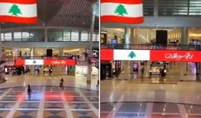 مجمع تجاري بالرياض يرسل السلام إلى بيروت بطريقته خاصة
