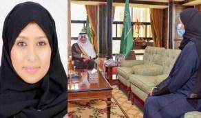 أول امرأة بمنصب أمين عام مجلس منطقة: سأبذل ما بوسعي للارتقاء بتبوك