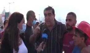"""لبناني من وسط مظاهرات """"يوم الحساب"""" ببيروت: نحن ضد الاحتلال الإيراني""""فيديو"""""""