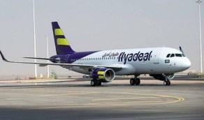 وظائف شاغرة للسعوديات في طيران أديل