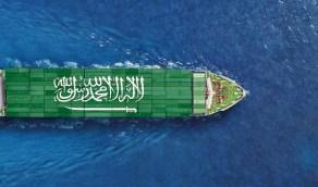 """بالصور.. انضمام """"حبارى"""" إلى الأسطول التجاري ورفع العلم السعودي عليها"""