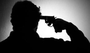 شاب ينتحر بسلاح ناري بعد نقاش مع والده