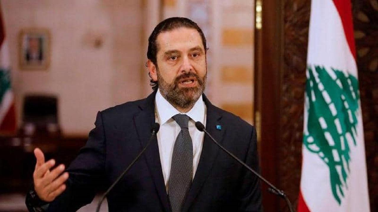 الحريري يوضح حقيقية فساد شحنة المساعدات المصرية