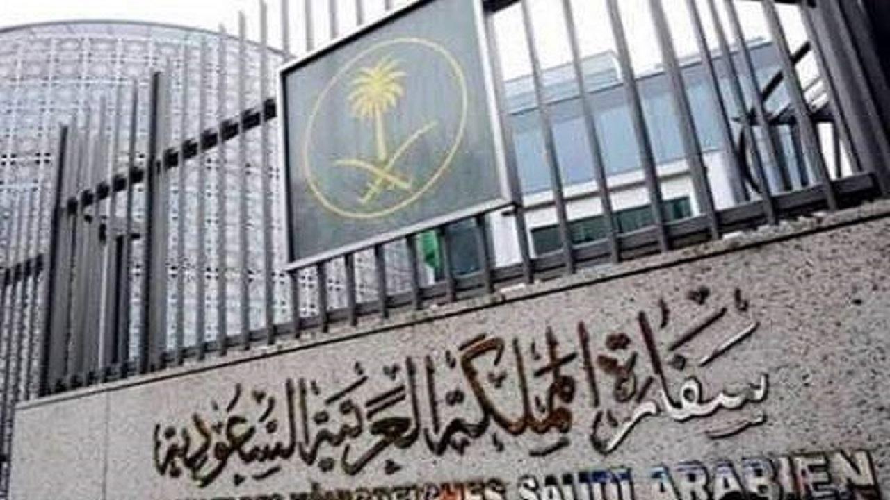 السفارة في الكويت تعلن عن إغلاق أبوابها غدا