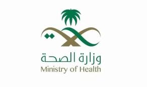 الصحة: تسجيل 472 حالة إصابة جديدة بكورونا وتعافي 843 شخصًا