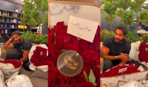 بالفيديو.. ملكة كابلي بعد أن ألمحت بخيانة زوجها ترسل له باقات الورد ورسائل إعتذار