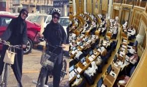 79 عضو بالشورى يصوتون على توصية بشأن تخصيص مسارات للدراجات بالمماشي