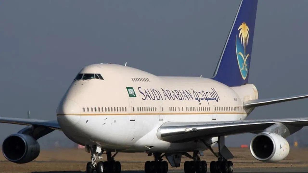 «الخطوط السعودية» توضح طريقة الحصول على تذاكر مجانية على درجة الضيافة