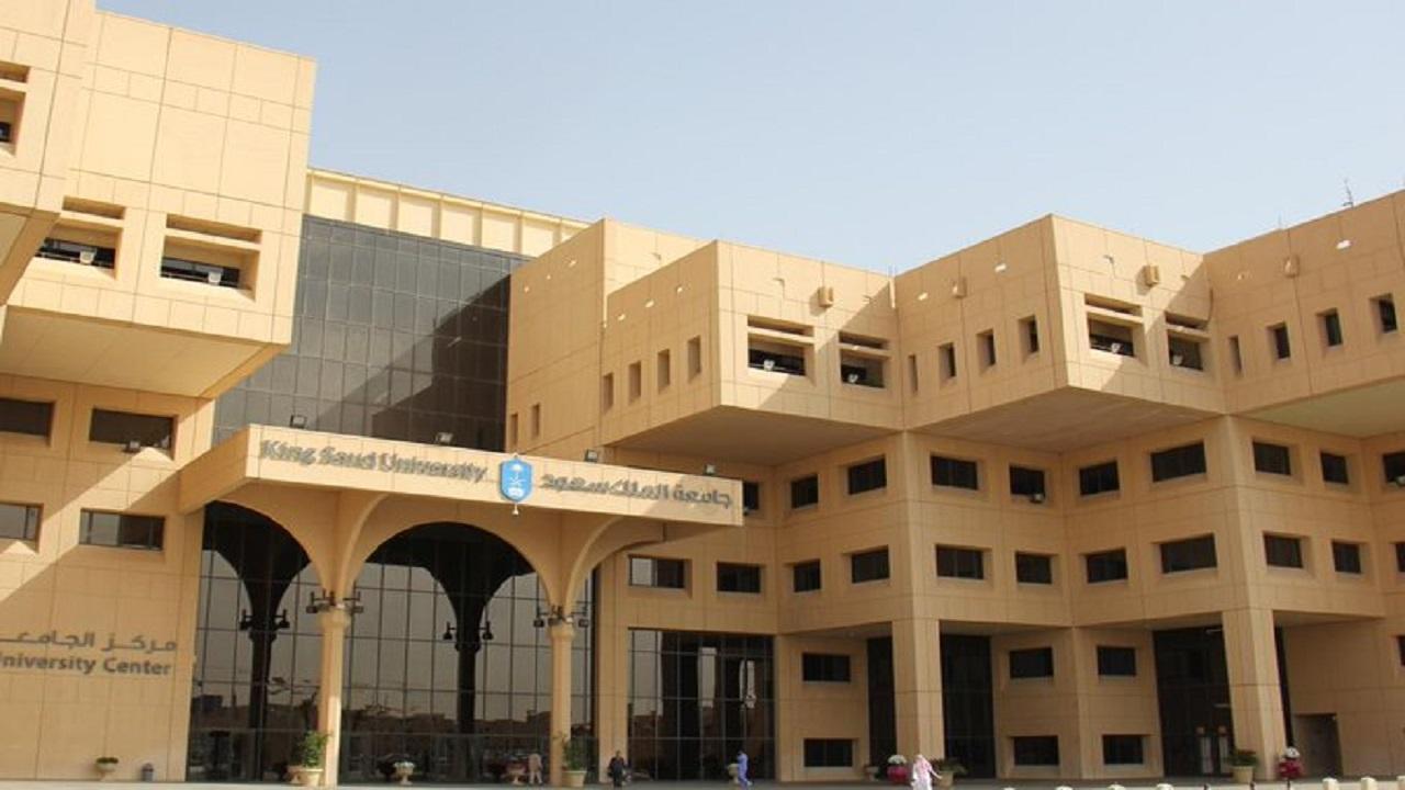 """""""الملك سعود"""" تفتح باب القبول لمنصب عميد كلية اللغات والترجمة"""