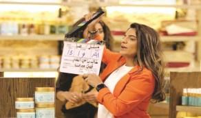 """ممثلة كويتية وصديقاتها يُصبن بكورونا: """" أحسن من كده رفقة شنو """""""