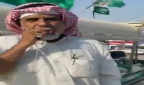 شاهد.. مواطن من ينبع يحتفل باليوم الوطني ال90 على طريقته الخاصة