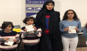 """زوجة طلال آل ثاني تقدم نداء استغاثة: """" صحته تتدهور بسبب التعذيب """""""