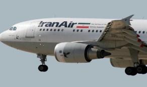 اندلاع حريق في طائرة إيرانية بعد إقلاعها
