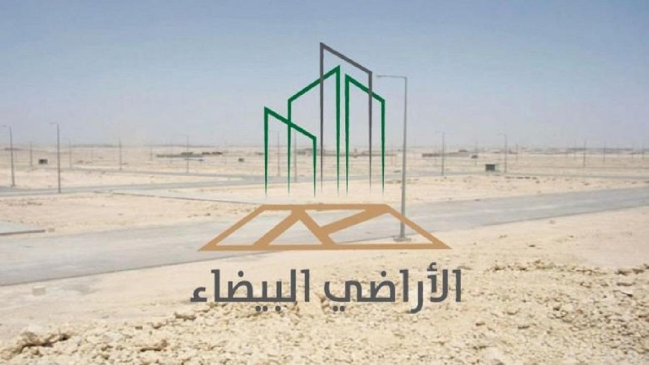 """برنامج """"الأراضي البيضاء"""" يستكمل إجراءاته لتطبيق الرسوم في 17 مدينة جديدة"""