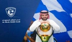الهلال يشكو الاتحاد الأسيوي أمام محكمة التحكيم الرياضي