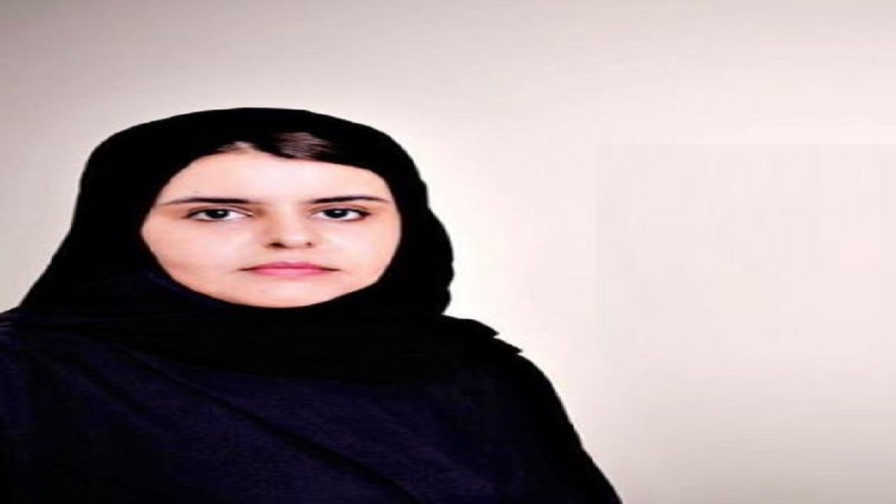 """"""" نورة القحطاني """" أول محامية سعودية معتمدة من السفارة الأمريكية"""