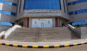 إيقاف طبيبة نساء وولادة بمستشفى خاص في المدينة المنورة