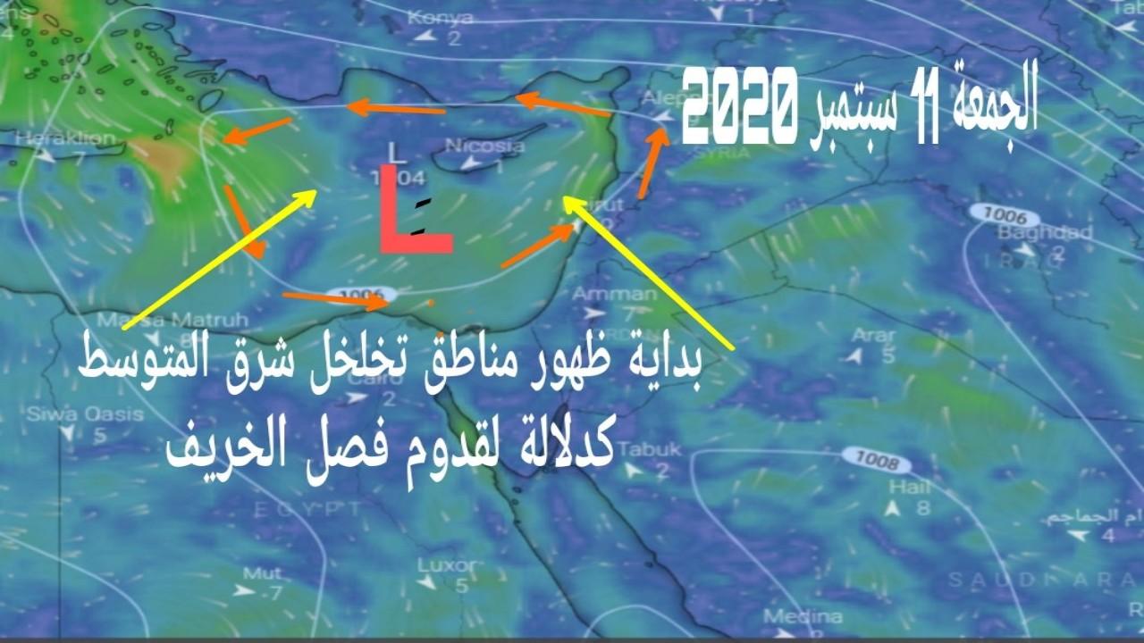 حسن كراني: حزام سحابي رعدي وممطر على جازان وشمالا حتى مكة والمدينة