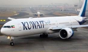 """أخر المستجدات بخصوص تورط الخطوط الكويتية برشاوى """" إيرباص"""""""