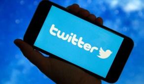 تويتر تبدأ بتجربة الرسائل الصوتية في المحادثات الخاصة بين المغردين