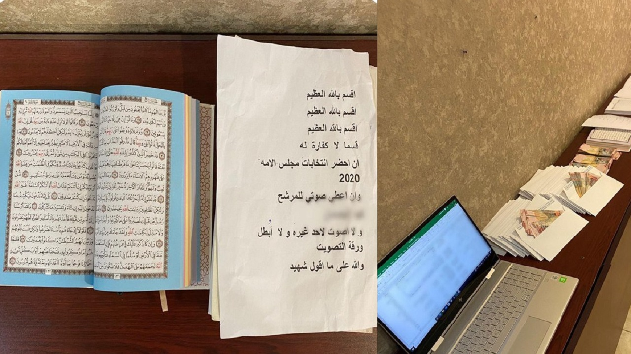 بالفيديو..شبكة نسائية لشراء أصوات الناخبين في الكويت