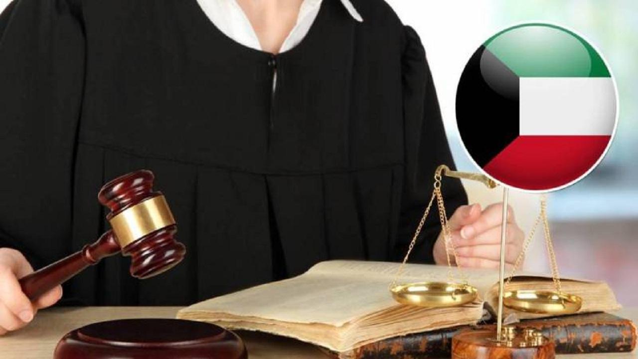 بالفيديو.. 8 قاضيات يؤدين القسم لأول مرة بالكويت