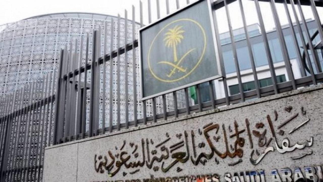 سفارة المملكة في الفلبين تعلن استقبال طلبات تأشيرات العمل والإجراءات المطلوبة
