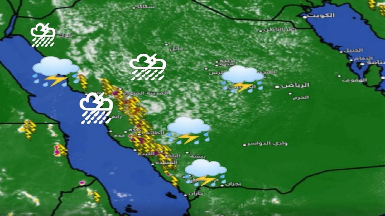 هطول أمطار رعدية وسيول بعدة مناطق