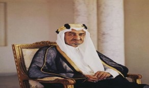صورة نادرة للمرسوم الملكي التاريخي لاعتبار 23 سبتمبر يوماً وطنياً