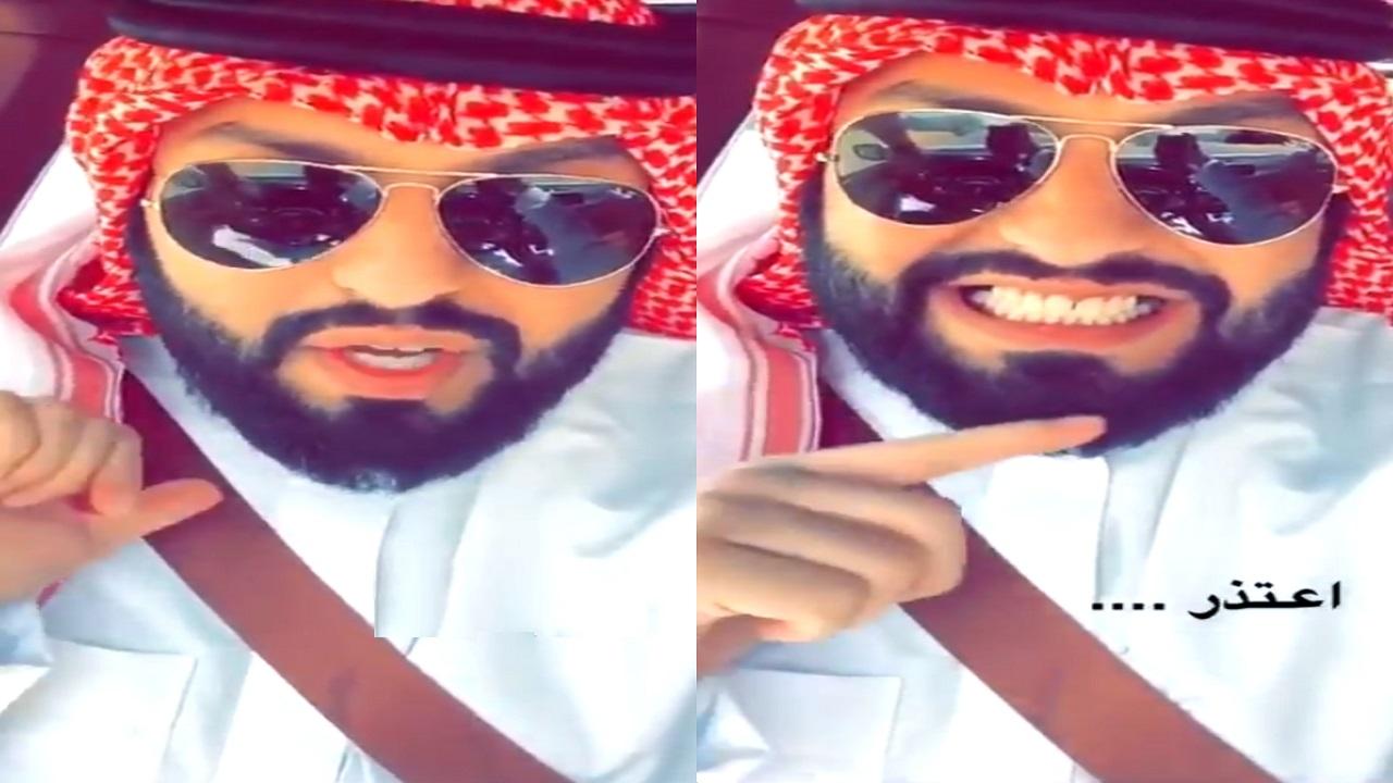 """منصور الرقيبة يعتذر عن استخدام """" فلتر """" لتبييض الأسنان"""