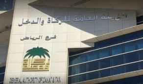 «الزكاه والدخل»: رفع إيقاف الخدمات والحجز على الأموال حتى 30 سبتمبر