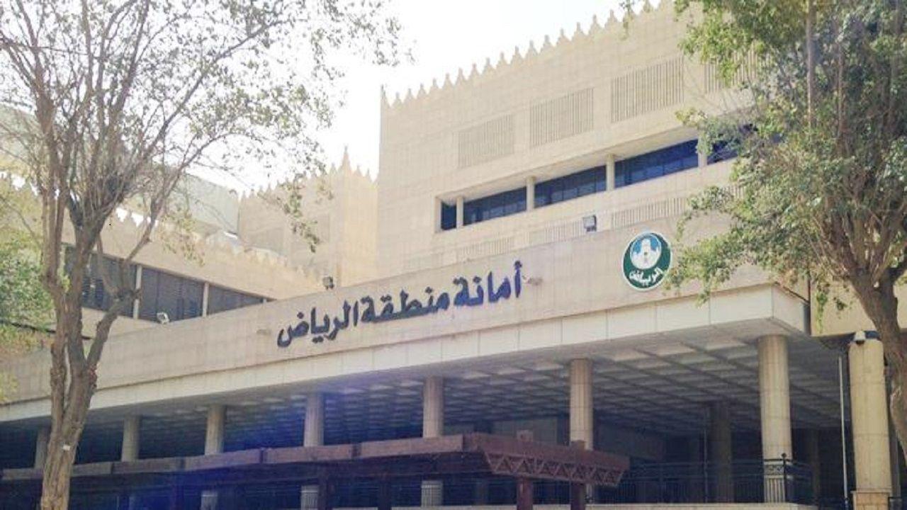 أمانة الرياض تعلن عن المقبولين والمقبولات للوظائف