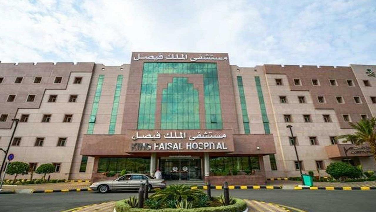 لبناني بمستشفى الملك فيصل التخصصي يسيء للمملكة