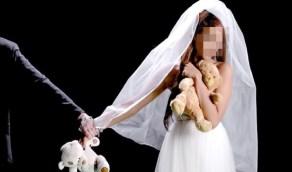 """منع زواج طفلين بعد خروج العروس الطفلة من """"الكوافير """" في دولة عربية"""