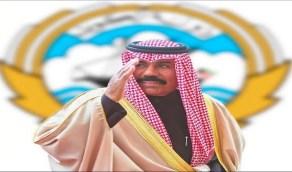 مجلس الوزراء الكويتي يُعلن الشيخ نواف الأحمد أميرًا للبلاد