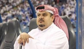 «بن مساعد» يقدم حلًا لإرضاء جميع الأطراف في أزمة مباراة الهلال اليوم