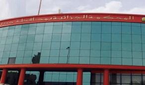"""حبس وتغريم مالك شقق مفروشة """" مزور """" في جدة"""